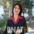 سماح من القاهرة | أرقام بنات WHATSAPP | أرقام بنات للحب