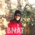 مجدولين من محافظة سلفيت | أرقام بنات WHATSAPP | أرقام بنات للحب