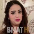 عزلان من محافظة أريحا | أرقام بنات WHATSAPP | أرقام بنات للحب
