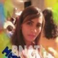 لارة من تونس العاصمة | أرقام بنات WHATSAPP | أرقام بنات للحب