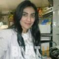 هيفاء من دبي | أرقام بنات WHATSAPP | أرقام بنات للحب