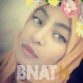 ميساء من عمان | أرقام بنات WHATSAPP | أرقام بنات للحب