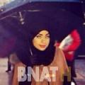 آية من برج التركي | أرقام بنات WHATSAPP | أرقام بنات للحب