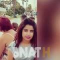 كريمة من الدار البيضاء | أرقام بنات WHATSAPP | أرقام بنات للحب