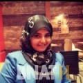 منار من ولاد تارس | أرقام بنات WHATSAPP | أرقام بنات للحب