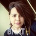 سناء من دمشق | أرقام بنات WHATSAPP | أرقام بنات للحب