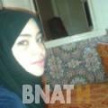 رزان من القاهرة | أرقام بنات WHATSAPP | أرقام بنات للحب
