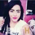 منال من وهران | أرقام بنات WHATSAPP | أرقام بنات للحب