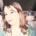 سميرة من دمشق | أرقام بنات WHATSAPP | أرقام بنات للحب