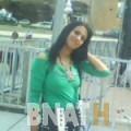 بهيجة من محافظة طوباس | أرقام بنات WHATSAPP | أرقام بنات للحب
