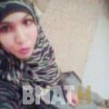 أمنية من بنغازي | أرقام بنات WHATSAPP | أرقام بنات للحب