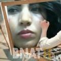 ياسمين من قرية عالي | أرقام بنات WHATSAPP | أرقام بنات للحب