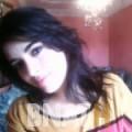 عيدة من تونس العاصمة | أرقام بنات WHATSAPP | أرقام بنات للحب