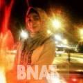 هانية من بنغازي | أرقام بنات WHATSAPP | أرقام بنات للحب
