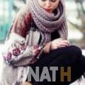 نسمة من الدار البيضاء | أرقام بنات WHATSAPP | أرقام بنات للحب