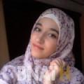 ماريا من قسنطينة | أرقام بنات WHATSAPP | أرقام بنات للحب