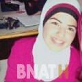 ضحى من تونس العاصمة | أرقام بنات WHATSAPP | أرقام بنات للحب