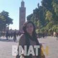 سونيا من قرية عالي | أرقام بنات WHATSAPP | أرقام بنات للحب