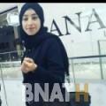 سيلة من أبو ظبي | أرقام بنات WHATSAPP | أرقام بنات للحب