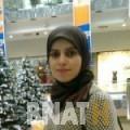 سلوى من دمشق | أرقام بنات WHATSAPP | أرقام بنات للحب