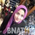 سهام من القاهرة | أرقام بنات WHATSAPP | أرقام بنات للحب