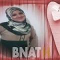 هيفاء من ولاد تارس | أرقام بنات WHATSAPP | أرقام بنات للحب