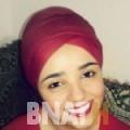 ريهام من ولاية قريات | أرقام بنات WHATSAPP | أرقام بنات للحب