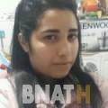 فاطمة من محافظة سلفيت | أرقام بنات WHATSAPP | أرقام بنات للحب