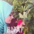 صبرين من الموصل | أرقام بنات WHATSAPP | أرقام بنات للحب