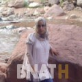 إكرام من الدار البيضاء | أرقام بنات WHATSAPP | أرقام بنات للحب