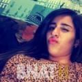 بهيجة من الدار البيضاء | أرقام بنات WHATSAPP | أرقام بنات للحب
