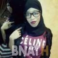 شروق من القاهرة | أرقام بنات WHATSAPP | أرقام بنات للحب