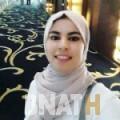 وردة من تونس العاصمة | أرقام بنات WHATSAPP | أرقام بنات للحب