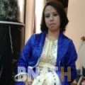 عيدة من الدار البيضاء | أرقام بنات WHATSAPP | أرقام بنات للحب