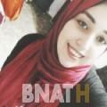 بسومة من محافظة سلفيت | أرقام بنات WHATSAPP | أرقام بنات للحب