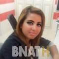 جمانة من محافظة سلفيت | أرقام بنات WHATSAPP | أرقام بنات للحب