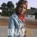 نور الهدى من دمشق | أرقام بنات WHATSAPP | أرقام بنات للحب