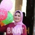 زكية من قسنطينة | أرقام بنات WHATSAPP | أرقام بنات للحب