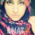 عواطف من محافظة أريحا | أرقام بنات WHATSAPP | أرقام بنات للحب