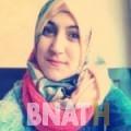 خولة من دمشق | أرقام بنات WHATSAPP | أرقام بنات للحب