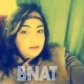 نهاد من الدار البيضاء | أرقام بنات WHATSAPP | أرقام بنات للحب