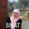 راشة من تونس العاصمة | أرقام بنات WHATSAPP | أرقام بنات للحب
