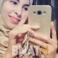 ليلى من الدار البيضاء | أرقام بنات WHATSAPP | أرقام بنات للحب