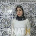 إيمان من تونس العاصمة | أرقام بنات WHATSAPP | أرقام بنات للحب