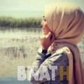 أمينة من القاهرة | أرقام بنات WHATSAPP | أرقام بنات للحب