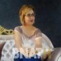 هبة من تونس العاصمة | أرقام بنات WHATSAPP | أرقام بنات للحب