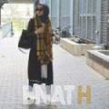 خولة من بنغازي | أرقام بنات WHATSAPP | أرقام بنات للحب