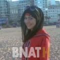 غفران من محافظة سلفيت | أرقام بنات WHATSAPP | أرقام بنات للحب